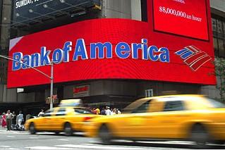 Bank of America оштрафован на сумму прибыли за три года работы