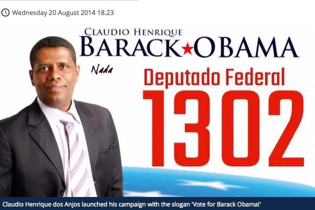 Барак Обама баллотируется в парламент Бразилии