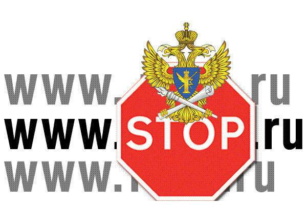 Русскую службу BBC может заблокировать Роскомнадзор