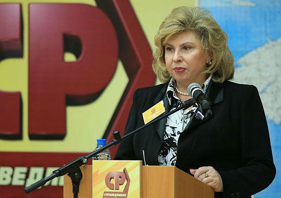 Депутат ГД Москалькова: России есть чему поучиться в плане организации выборов у Абхазии