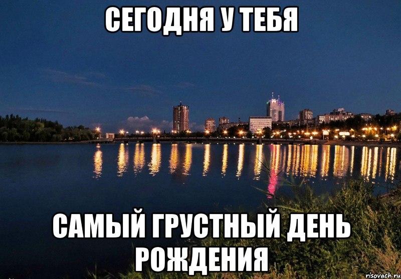 Жителей Донецка с юбилеем города поздравили артобстрелами