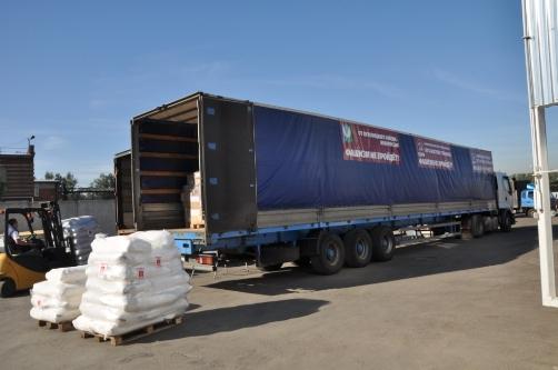 Гуманитарный конвой пошел другим путем
