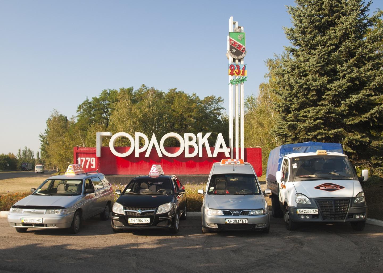 Украинские силовики запугивают Донбасс терактами 1 сентября в школах