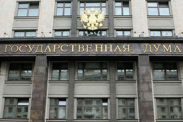 Депутаты ЛДПР снова предлагают перенести выборы на март