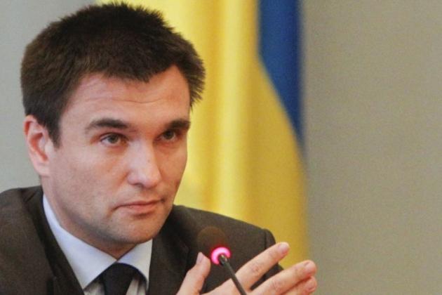 Министр иностранных дел Укрианы – нужно восстановить былое доверие с Россией