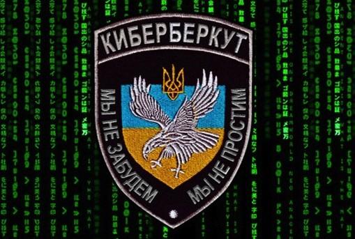 «КиберБеркут» раскрыл, сколько единиц техники потеряла украинская армия за неделю