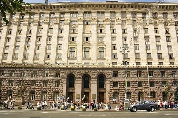 Киевскую мэрию эвакуировали от греха подальше