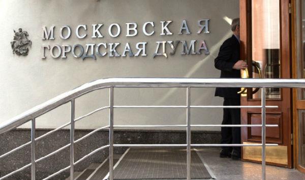 Оглашены особенности московских дебатов