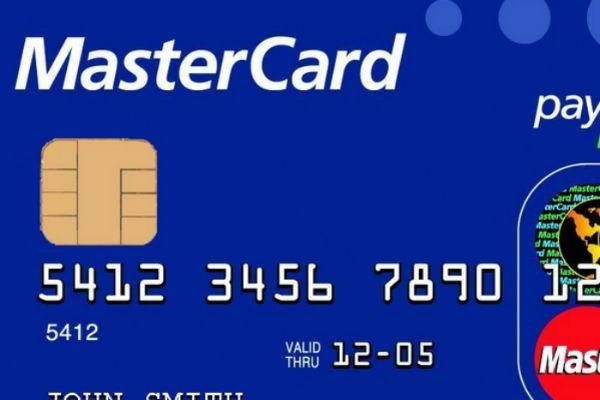 В Москве подан первый иск против MasterCard