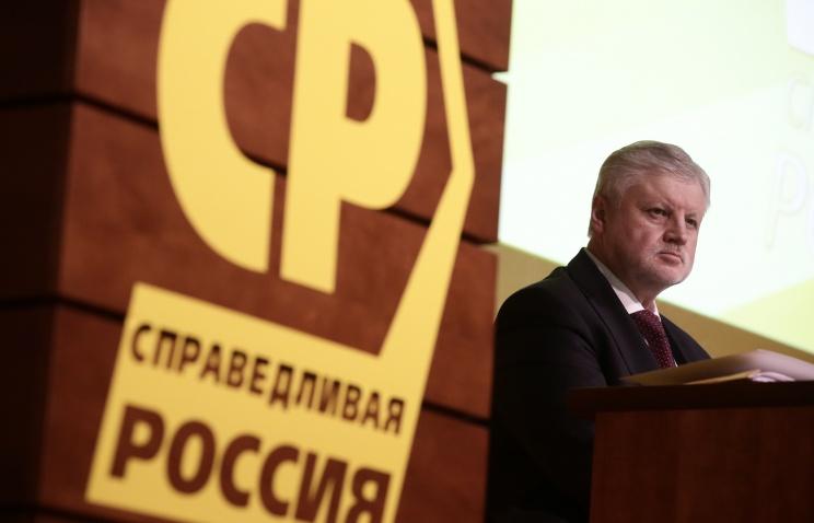 Миронов рассказал о механизмах муниципального фильтра