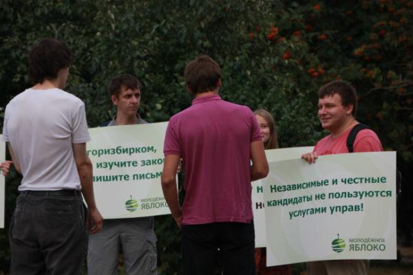 «Яблоко» выступило против административного ресурса на выборах в Мосгордуму