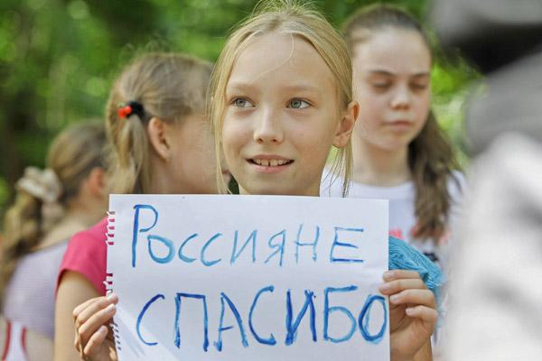 ООН насчитала в России 730 тысяч украинских переселенцев