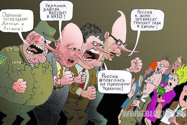 Картинки по запросу украина ложь