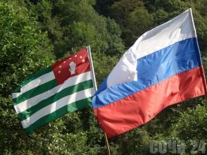 Путин подписал закон, ратифицирующий договор между Россией и Абхазией