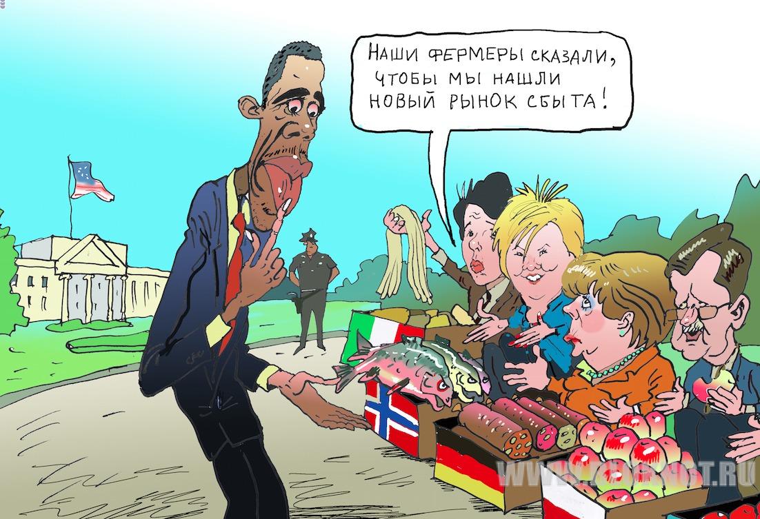 Санкции России лишили европейских лидеров отдыха