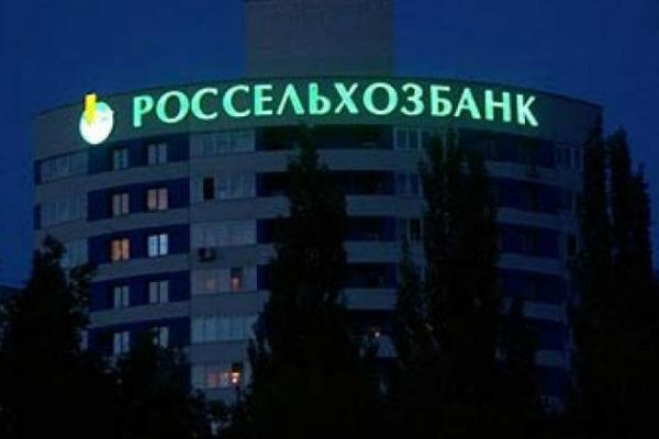 Попавшие под санкции банки просят денег из Фонда национального благосостояния