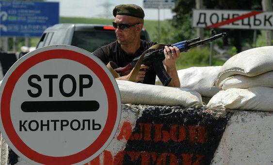 СНБО и ДНР опровергают начало штурма Донецка