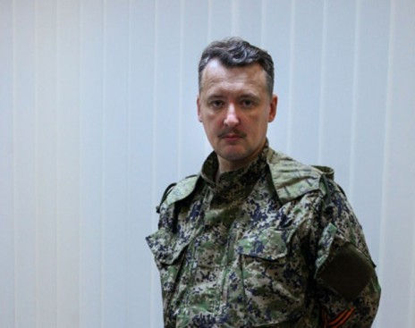 Командующий донецким ополчением Игорь Стрелков ранен