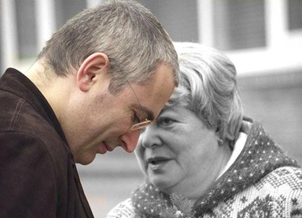 Скончалась мать Михаила Ходорковского