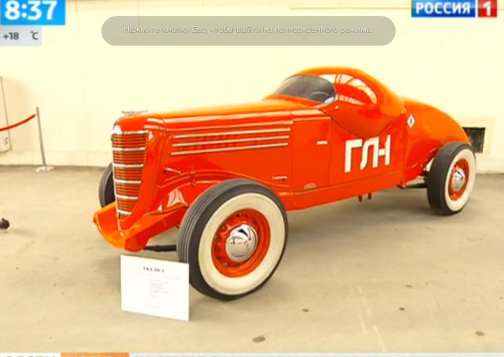 Выставка ретро автомобилей проходит на ВДНХ