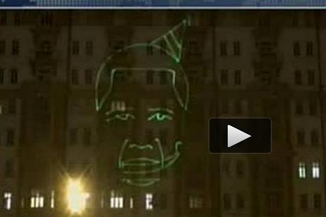 N24: Россияне унизили Обаму лазерным лучом