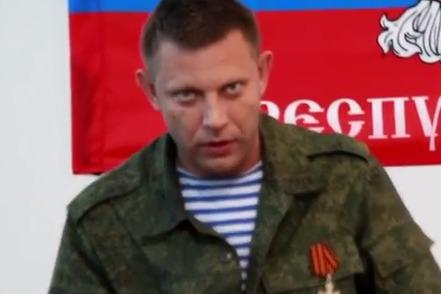 Армия ДНР идет в наступление на Киев - Захарченко