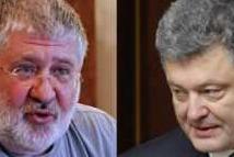 Началась зачистка олигарха Игоря Коломойского?