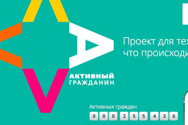 Активные москвичи выскажутся о строительстве Солнцевской линии метрополитена