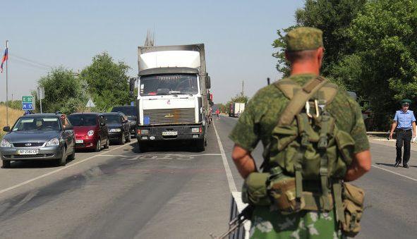 Еще семнадцать украинских военных перешли границу с Россией