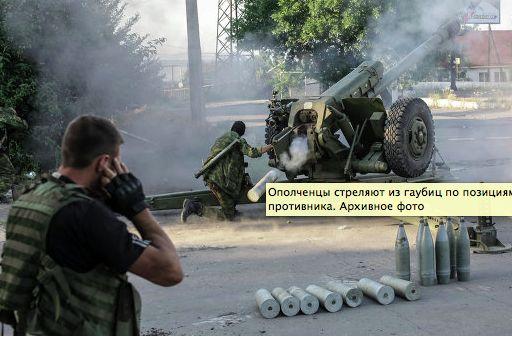Ополченцы контролируют около 50% территории Новороссии
