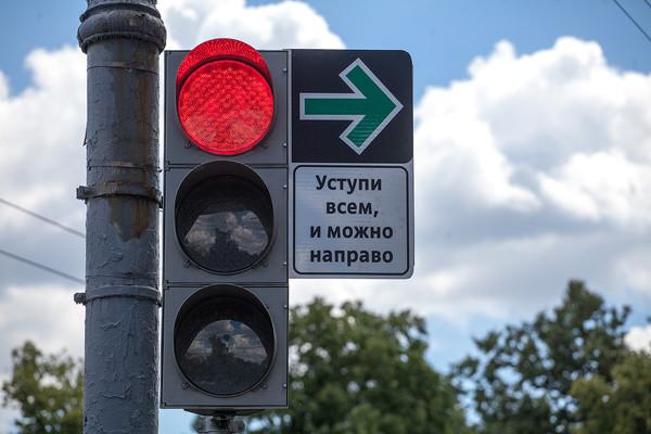 ЦОДД: эксперимент по разрешению поворачивать направо на «красный свет» не удался