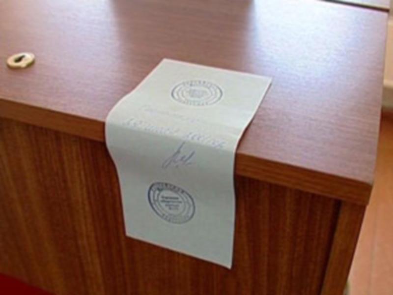 В Иркутской области началось досрочное голосование