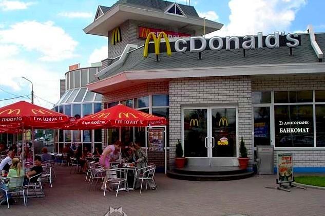 В Донецке «Макдональдсы» переделают в бесплатные столовые
