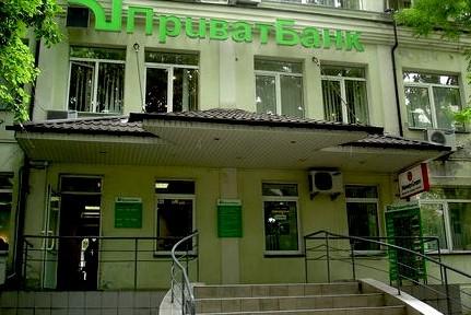 В Мелитополе взорвали банк Коломойского