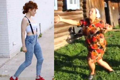 В Сети набирает популярность российская пародия на клип певицы Кайзы