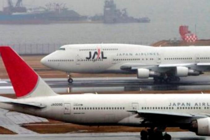 Япония отменяет авиарейсы из-за приближающегося мощного тайфуна