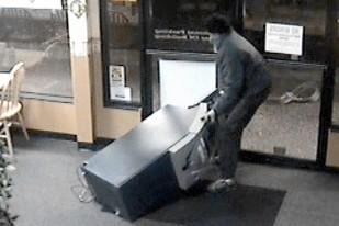 Афганистанец украл в Москве банкомат