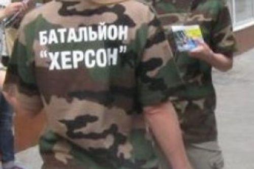 В Иловайске уничтожен командир батальона «Херсон» МВД Украины