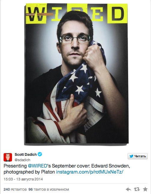 bloknot.ru На обложке IT-журнала появился Сноуден в обнимку с американским флагом