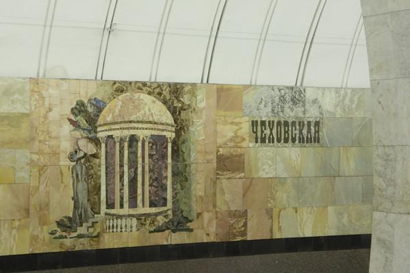 В московском метро снова