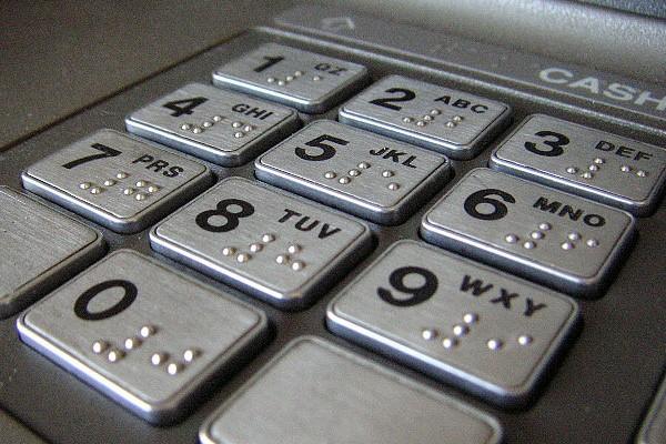 Молдаване обманули банкомат в Москве на 5 млн рублей