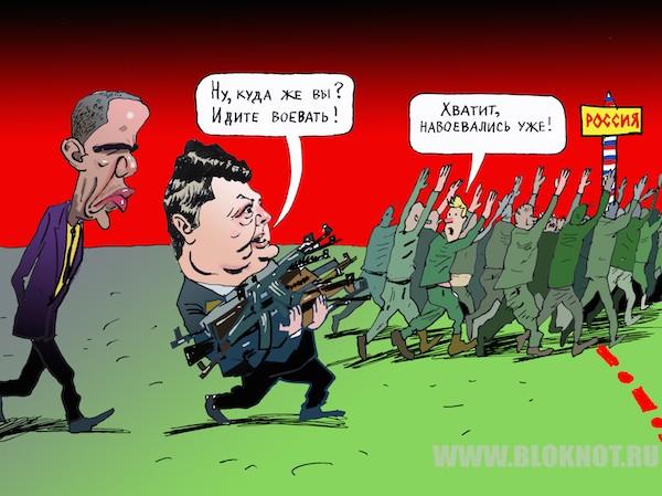 Прощай, оружие! Украинские военнослужащие не хотят гибнуть и убивать в бессмысленной для них войне