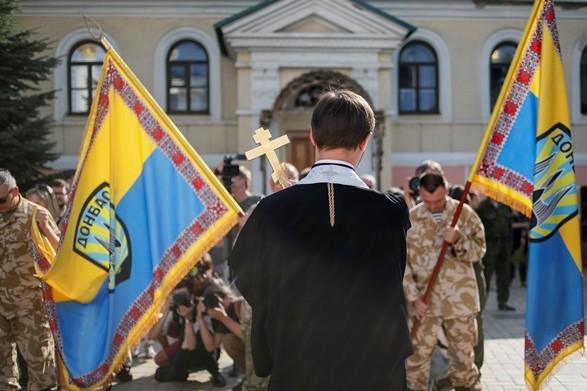 В Киеве освятили флаги батальона «Донбасс»