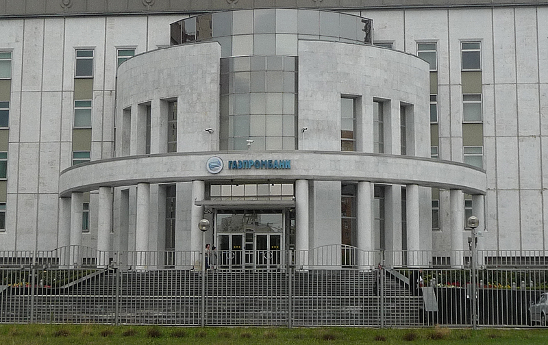 Газпромбанк просит господдержки из-за санкций