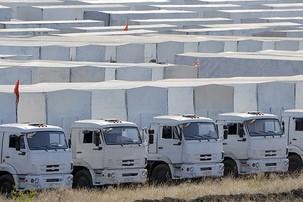 Киев признал российский груз под эгидой Красного креста гуманитарной помощью