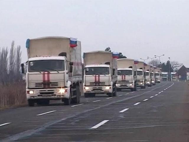 Украина не пропустит автоколонну с гуманитарной помощью Донбассу