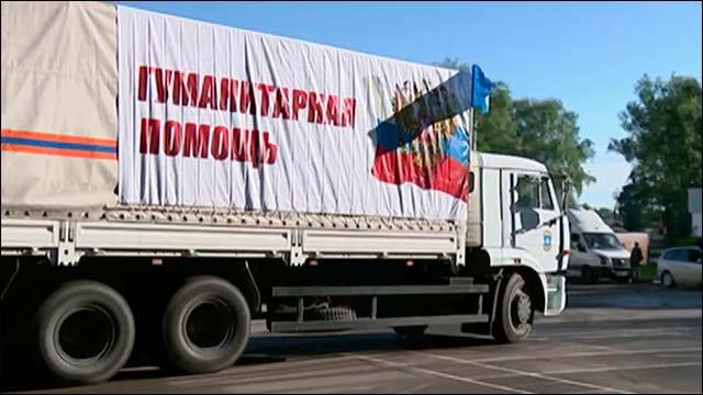 Россия отправила в Донбасс конвой с гуманитарной помощью