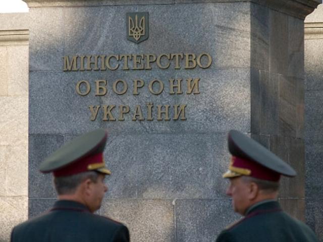 Минобороны Украины готовится к обороне Славянска и Мариуполя