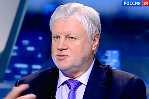 Сергей Миронов предлагает партию «Справедливая Россия» как площадку для диалога общественности России и Украины