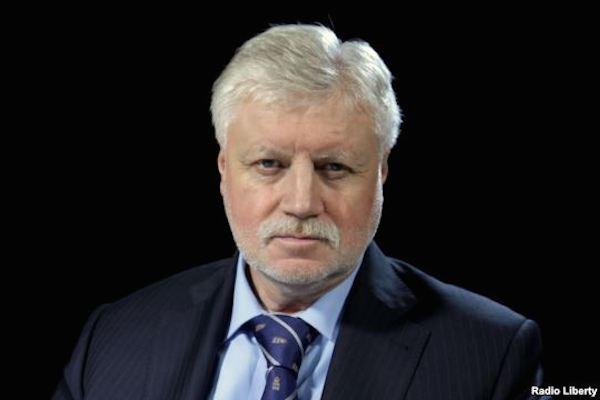 Сергей Миронов объявлен в розыск МВД Украины